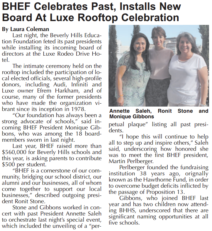 BHEF Celebrates Past, Installs New Board At Luxe Rooftop Celebration