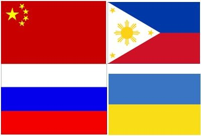 Assorted Flags of the World