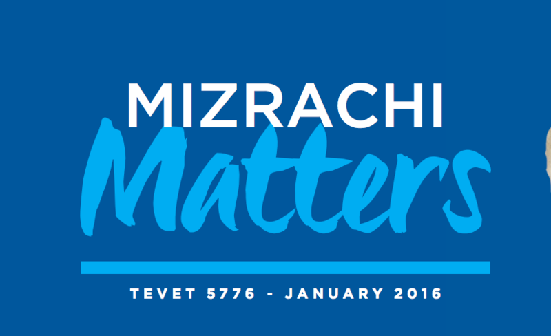 Check out the latest Mizrachi Matters Newsletter