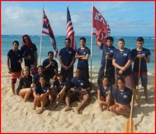 Kahuku HS JROTC places 2nd in the Annual Na Koa Canoe Regatta