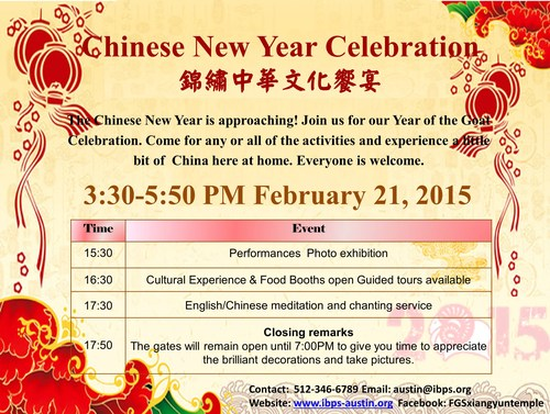 2015 CNY Flyer.jpg