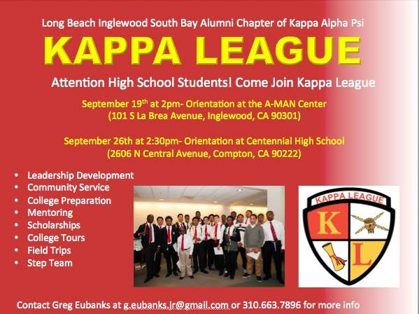 HSA Boys - Interested in joining the Kappa League?
