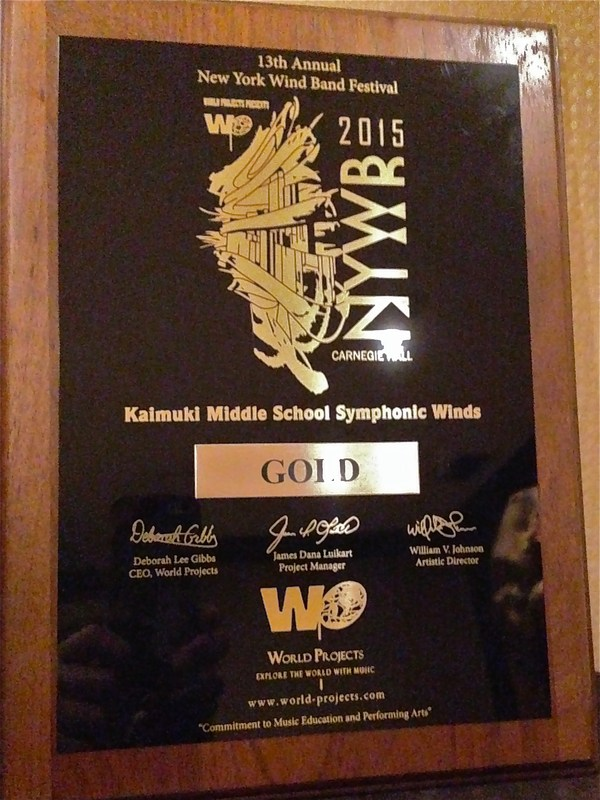CARNEGIE HALL GOLD: New York Wind Band Festival 2015 Awardees