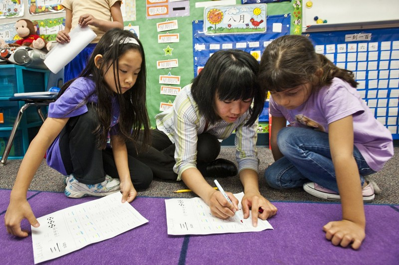 New 4th grade dual language immersion Mandarin classes