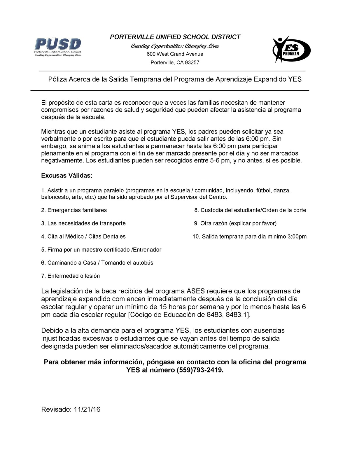 Early Release Policy (Spanish)