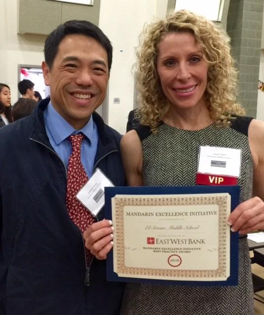 El Sereno Dual Language Mandarin Program Wins Grant