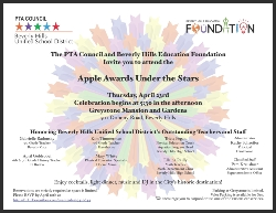 You're Invited!  Apple Awards Under The Stars