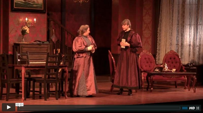 Video: La Canada Playhouse
