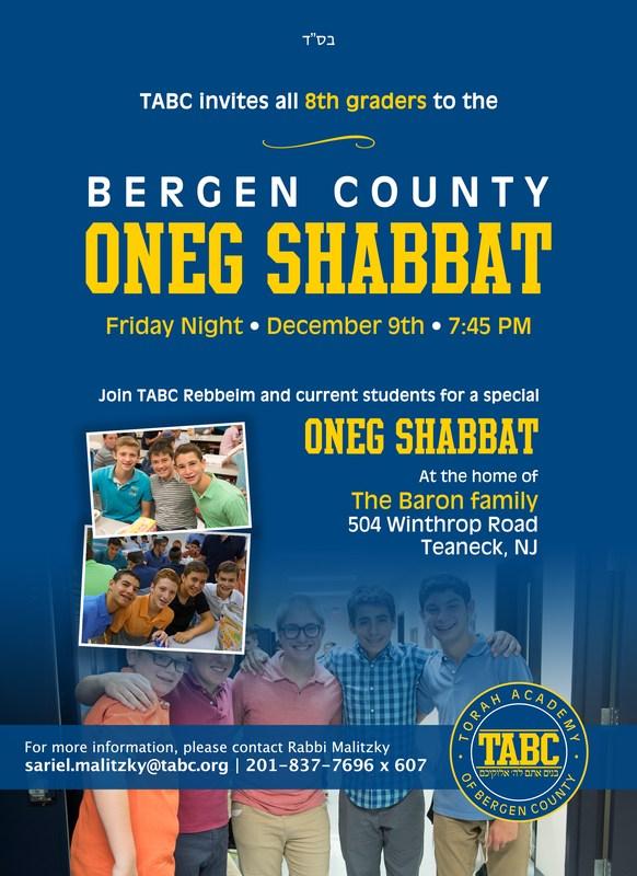 Oneg Shabbat for Prospective Students Thumbnail Image