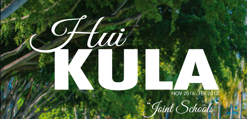 Hui Kula Thumbnail Image